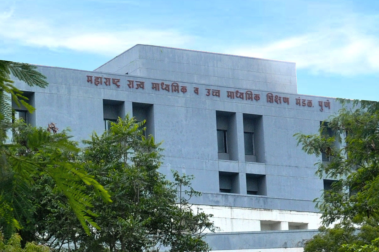 Maharashtra State Board of Secondary and Higher Secondary Education